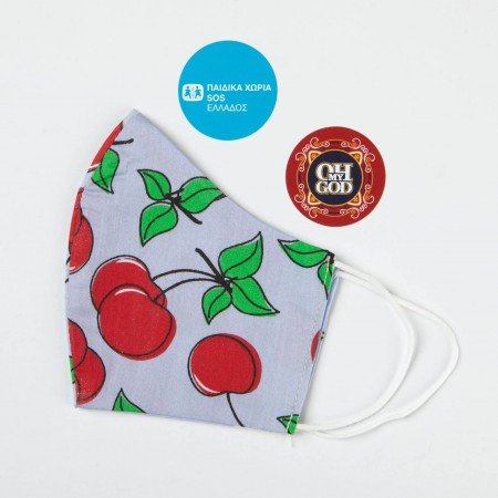 Cotton face mask with...