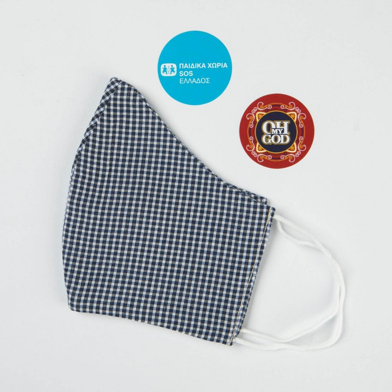 Cotton face mask with pleats C-137