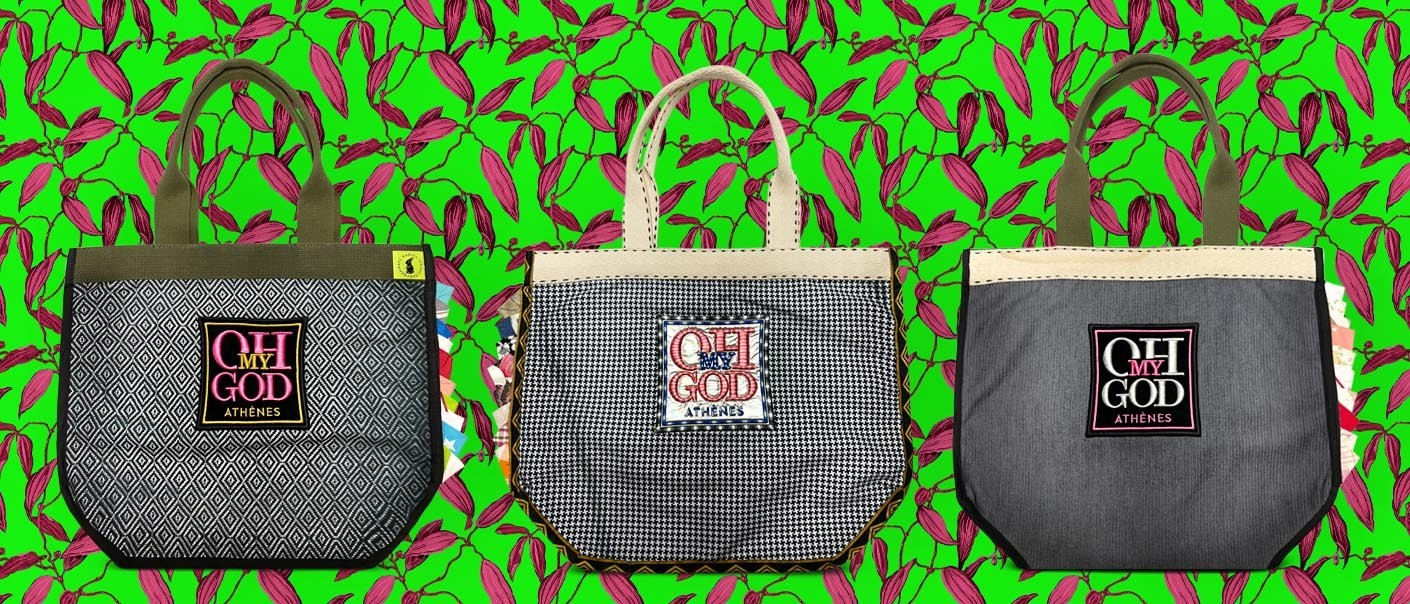 TOTE CLAUDIA | Τσάντες - Bags | OHMYGOD