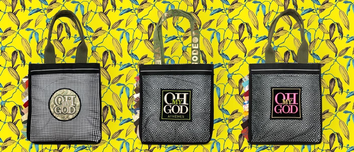 TOTE GISELE | Τσάντες - Bags | OHMYGOD