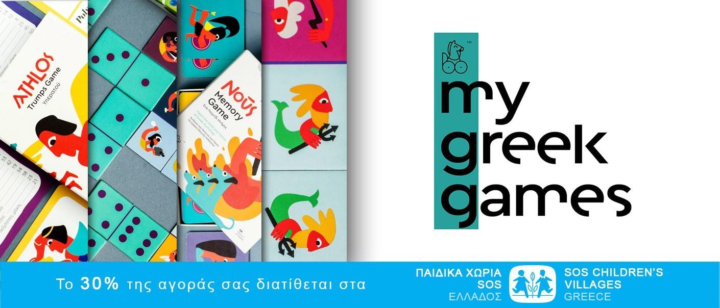 Παιχνίδια - Games | MYGREEKGAMES | OHMYGOD